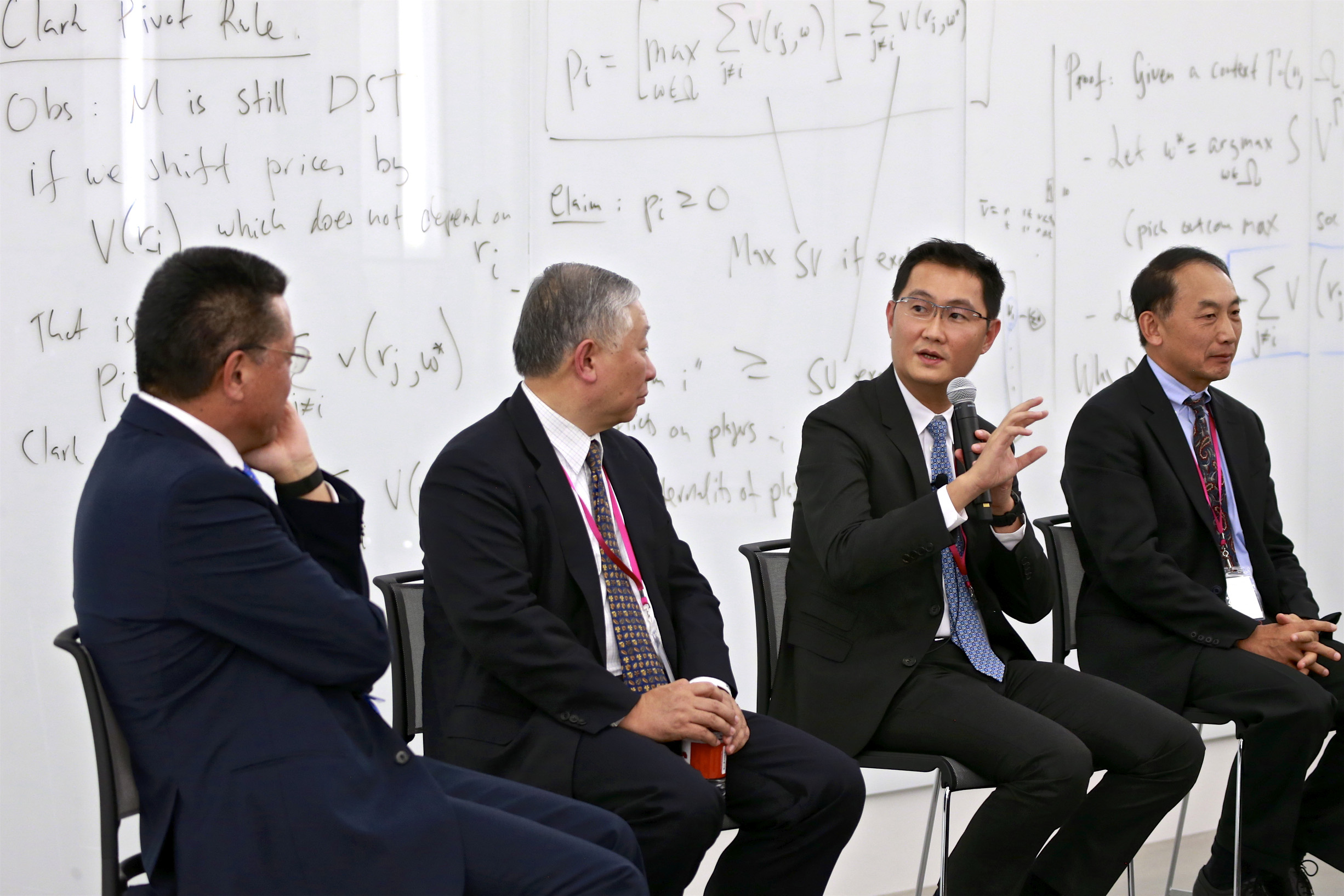 Cornell Tech - Tencent's Founder Ma Huateng Shares